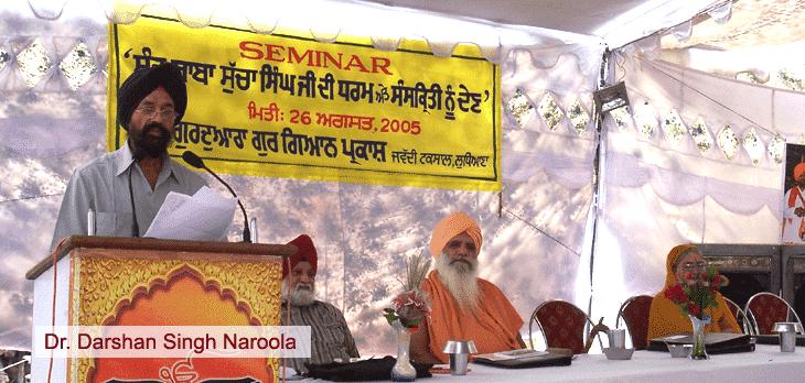 Dr Darshan Singh Naroola