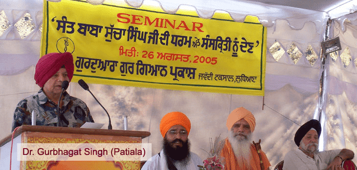 Dr Gurbhagat Singh Patiala