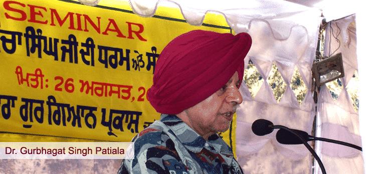 Dr Gurbhagat Singh ji