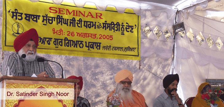 Dr Satinder Singh Noor