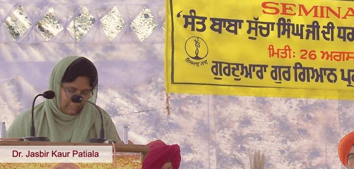 Dr. Jasbir Kaur