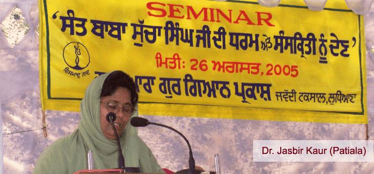 Dr.Jasbir Kaur, Patiala