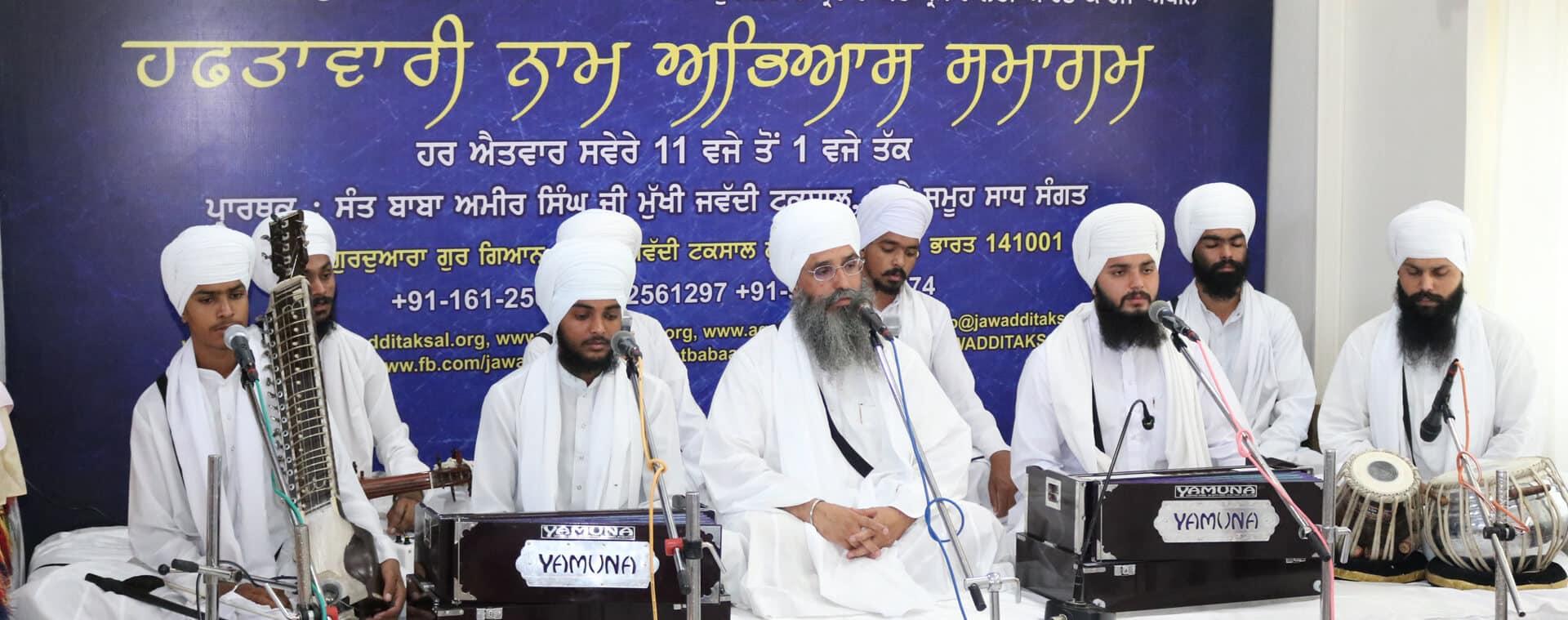 Sant Baba Amir Singh ji Mukhi Jawaddi Taksal