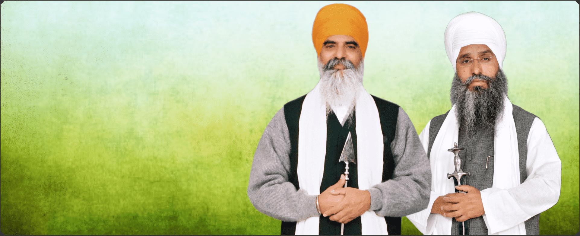 Sant Baba Sucha Singh ji & Sant Baba Amir Singh ji