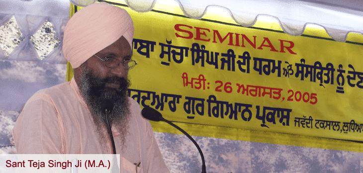 Sant Teja Singh ji