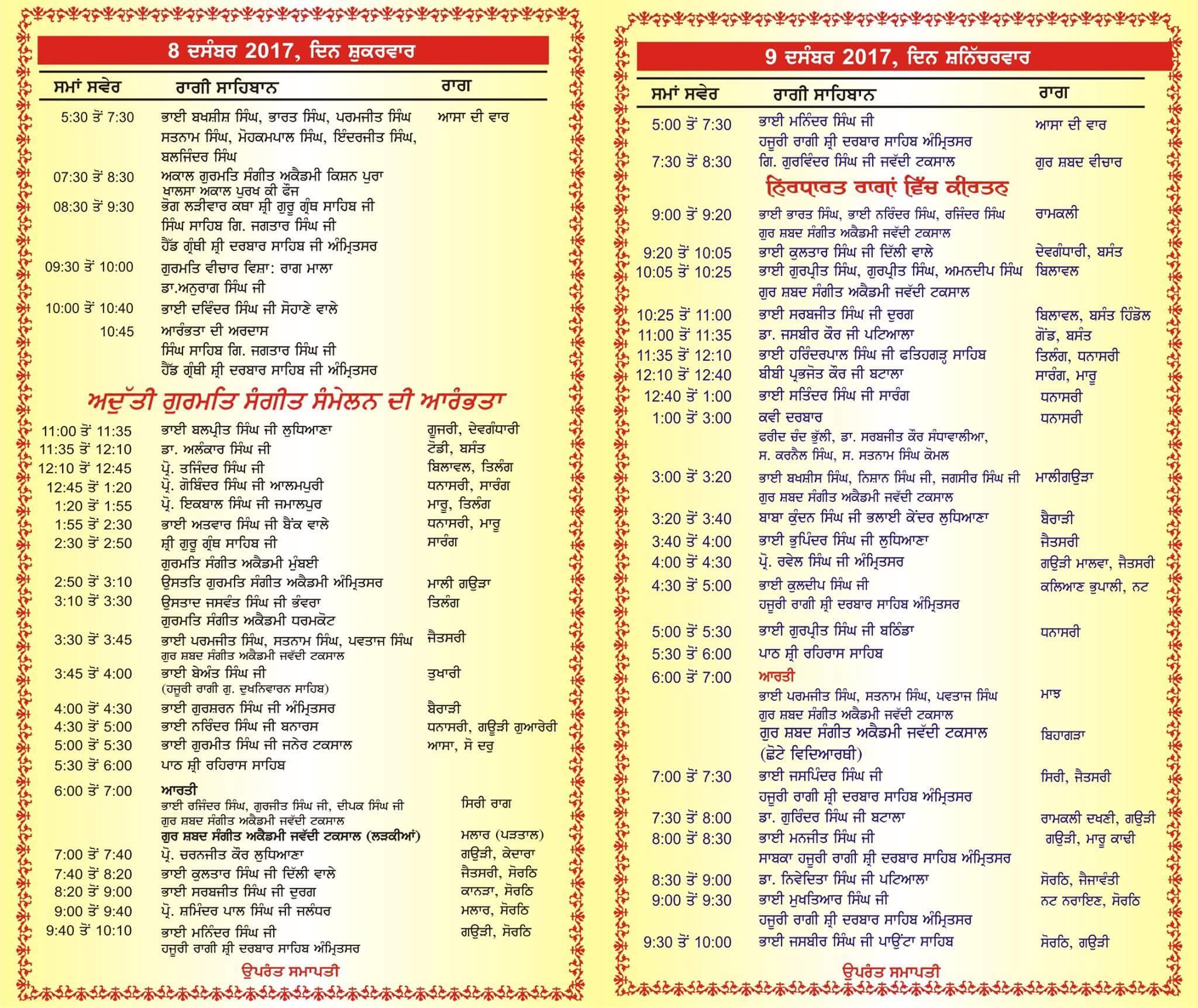 Adutti Gurmat Sangeet 2017 Time Table