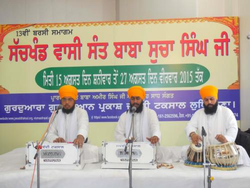 13th Barsi Sant Baba Sucha Singh Ji (1) 1