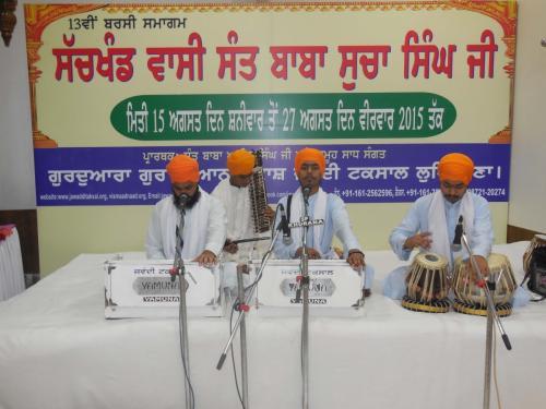 13th Barsi Sant Baba Sucha Singh Ji (1) 2