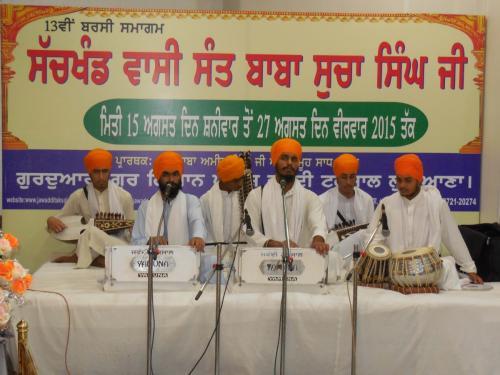 13th Barsi Sant Baba Sucha Singh Ji (1) 4