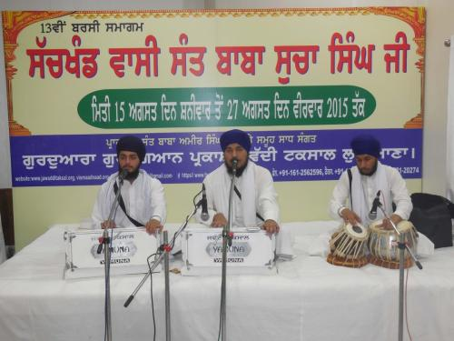13th Barsi Sant Baba Sucha Singh Ji (1) 5