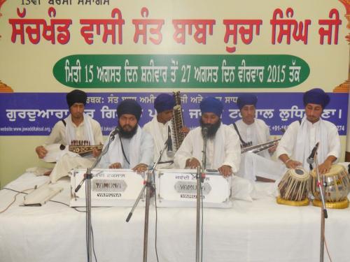 13th Barsi Sant Baba Sucha Singh Ji (1) 6