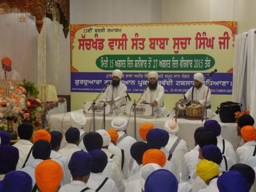 13th Barsi Sant Baba Sucha Singh Ji (1) 8