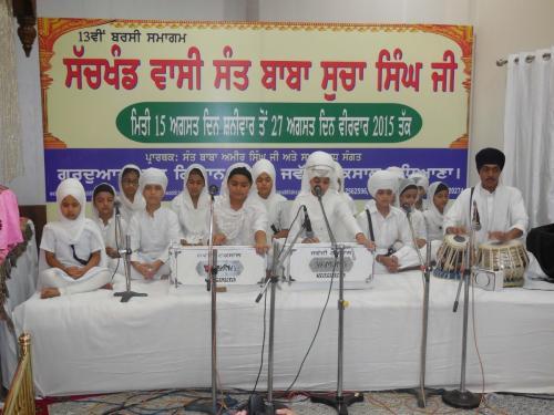 13th Barsi Sant Baba Sucha Singh Ji (1) 9