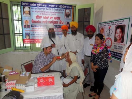 13th Barsi Sant Baba Sucha Singh Ji (2) 1