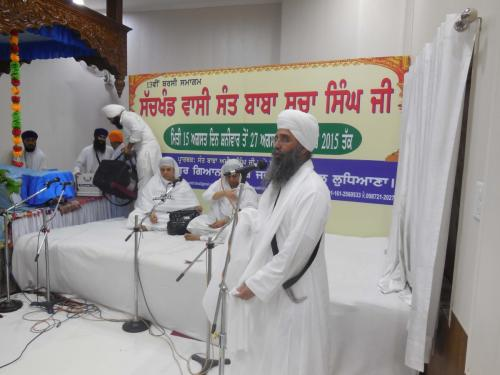 13th Barsi Sant Baba Sucha Singh Ji (2) 2