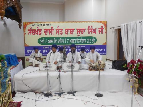 13th Barsi Sant Baba Sucha Singh Ji (2) 3