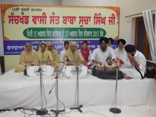 13th Barsi Sant Baba Sucha Singh Ji (3) 3