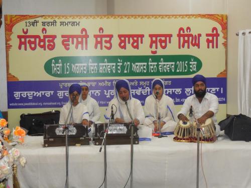 13th Barsi Sant Baba Sucha Singh Ji (3) 5