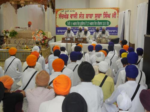 13th Barsi Sant Baba Sucha Singh Ji (3) 7