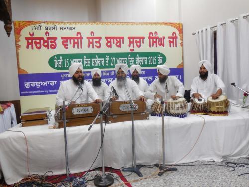 13th Barsi Sant Baba Sucha Singh Ji (4) 4