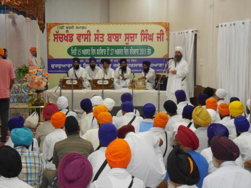 13th Barsi Sant Baba Sucha Singh Ji (4) 5