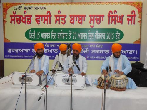 13th Barsi Sant Baba Sucha Singh Ji (5) 1