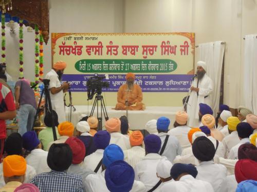 13th Barsi Sant Baba Sucha Singh Ji (5) 2