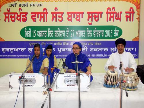 13th Barsi Sant Baba Sucha Singh Ji (6)