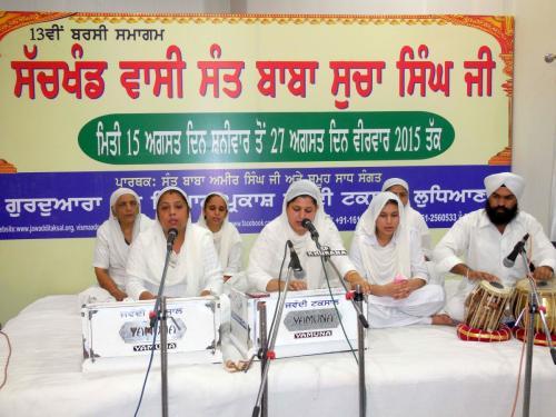 13th Barsi Sant Baba Sucha Singh Ji (7)