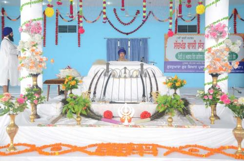 13th Barsi Sant Baba Sucha Singh ji