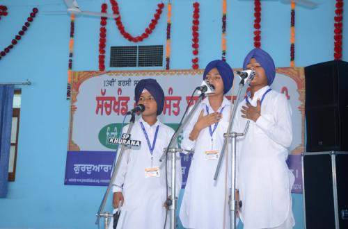 Bari Samagam Sant Baba Sucha Singh ji 1