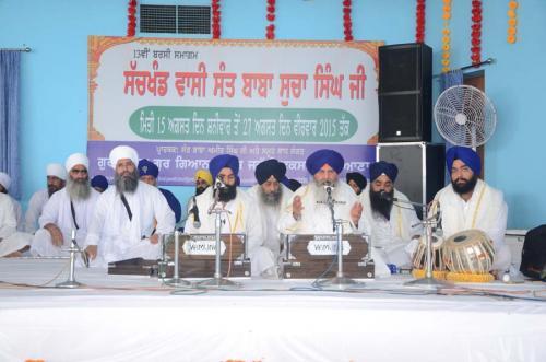 Bhai Davinder Singh ji