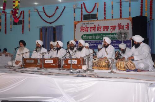 Bhai Lalit Singh ji