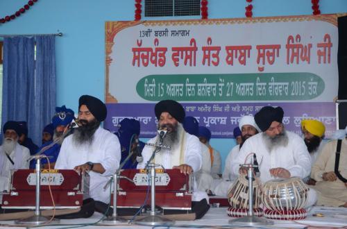 Bhai Ravinder Singh ji 9