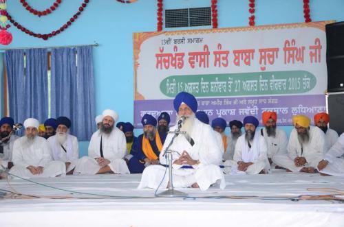 Giani Mal Singh ji Jathedar Sri Kesghar Sahib 1