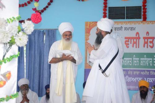 Sant Baba Sewa Singh ji