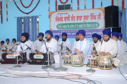 Students of Jawaddi Taksal 7