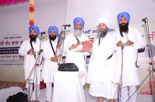 14th Barsi Samagam Sant Baba Sucha Singh ji (1)