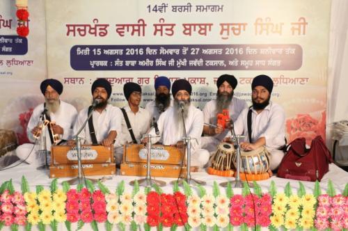14th Barsi Samagam Sant Baba Sucha Singh ji (3)