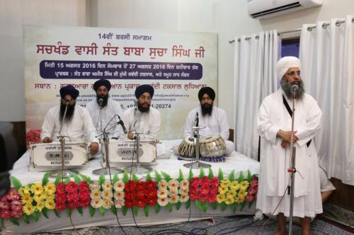 Bhai Amarjeet Singh ji Patiala
