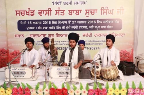 Bhai Baljit Singh ji Jawaddi Taksal