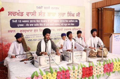 Bhai Baljit Singh ji and Bhai Bakhshish Singh ji Jawaddi Taksal