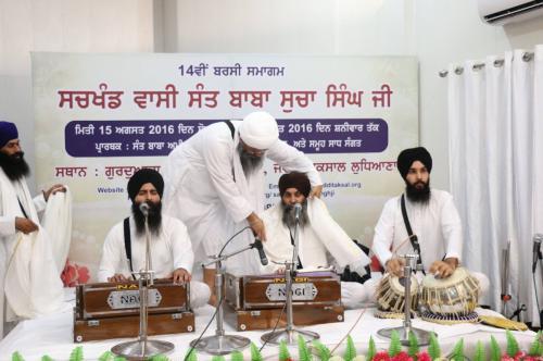 Bhai Joginder Singh ji Riar