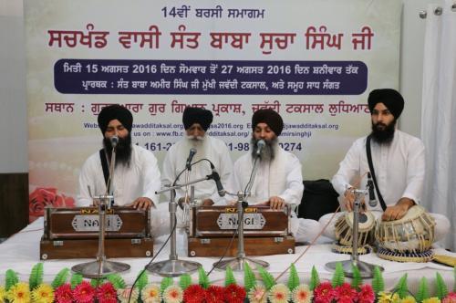 Bhai Joginder Singh ji Riar (2)