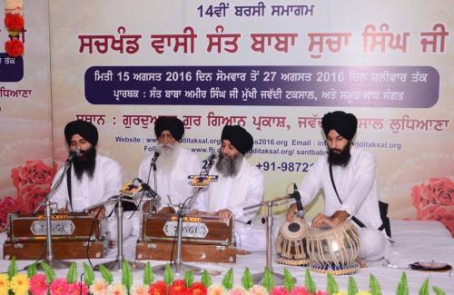 Bhai Joginder Singh ji Riar (3)