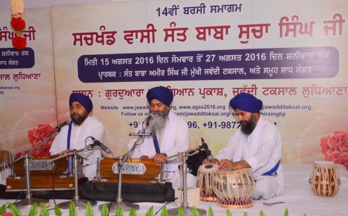 Bhai Rai Singh ji