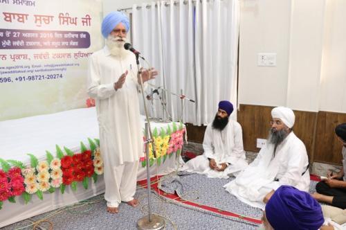 Dr. Harpal Singh ji Pannu