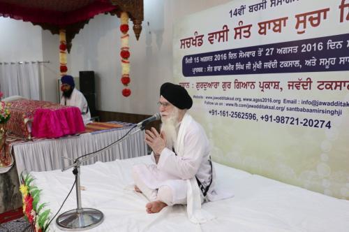 Giani Jaswant Singh ji Parwana
