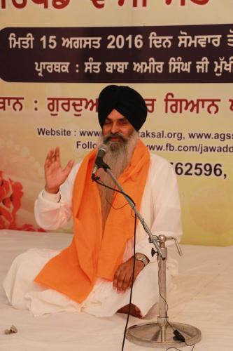 Giani Kulwant Singh ji 2