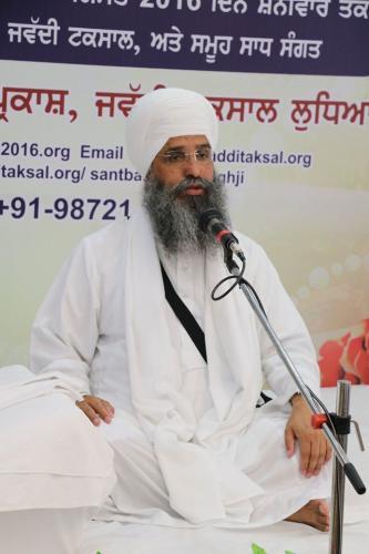 Sant Baba Amir Singh ij Mukhi Jawaddi Taksal 4
